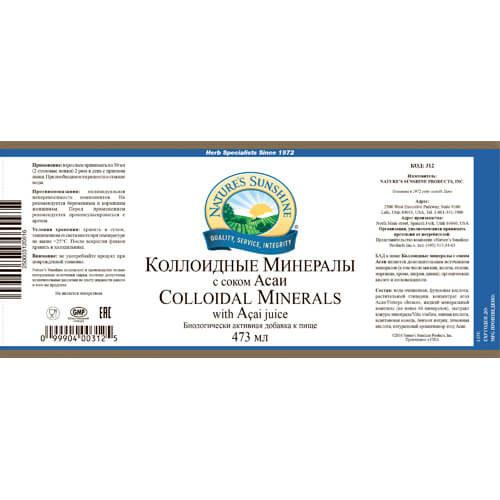 Коллоидные минералы с соком Асаи купить в Москве и МО