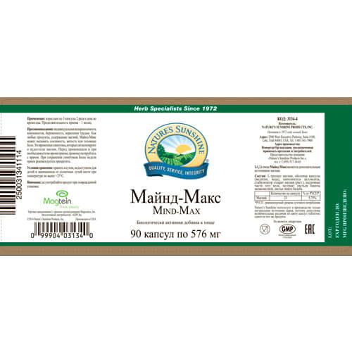 Майнд-Макс купить в Москве и Московской области